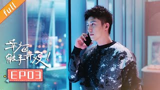 《Love Designer》(Starring: Dilraba,Johnny Huang, Zhang Xinyu, Hu Bing)|China Zone