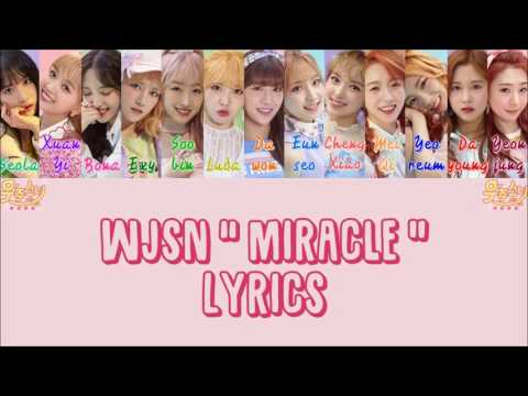 WJSN Cosmic Girls 우주소녀