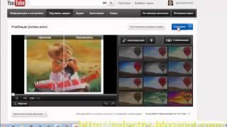 Он лайн обучение. Как обрезать аудио на YouTube. Создание Видео.