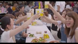 サマーフェスタ IN KORIYAMA ビール祭 HD