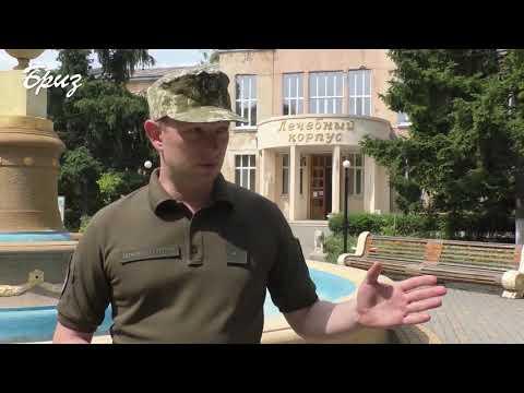 Телерадіостудія Бриз МО України: У військовому санаторії «Одеський» розпочали реабілітацію учасників бойових дій