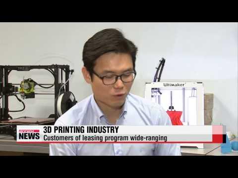3D printing industry in Korea   3D 프린팅 산업