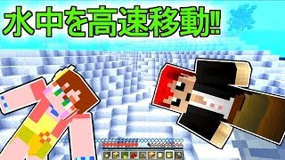 チャンネル登録お願いします!!☆ → http://goo.gl/m3Omo8 ☆実写動画のサ...