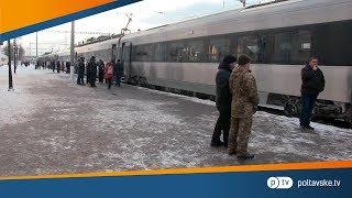 видео квитки на потяг Харків