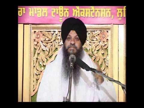 Vol 1 History of Guru Hargobind Sahib Ji Bhai Amrik Singh Ji Chandigarh Walle