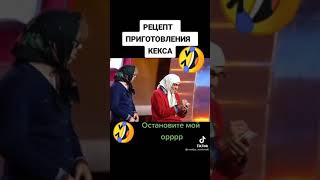 русские бабки юмор