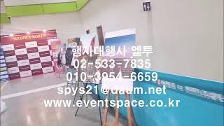 코엑스 웨딩박람회 전시회도우미 박람회도우미 코엑스도우미…
