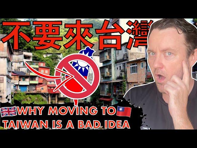 12 Reasons NOT to Move to Taiwan! 12個你不該來台灣的原因 🇹🇼