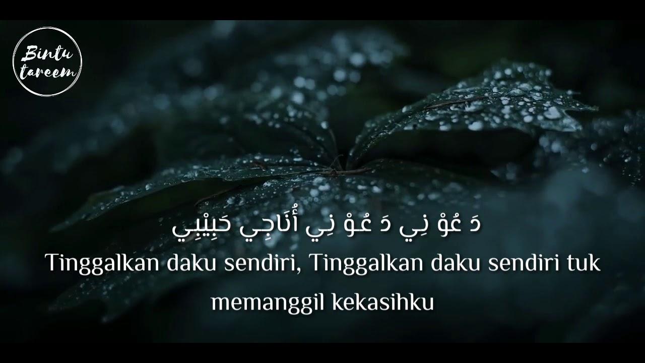 Download قصيدة دعوني - Qasidah Da'uni