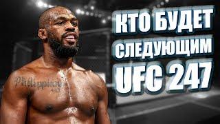 Последние новости MMA Чемпион UFC Джон Джонс   Доминик Рейес дата боя