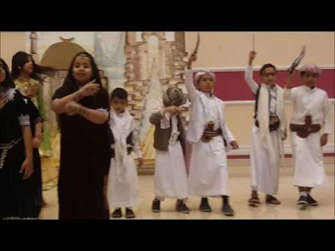 Eduline International School -Cultural Day - Yemen