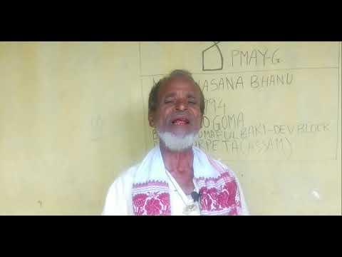 sondesh-mala-new-kabita/bangla-kabita-by-dada