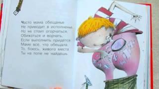 видео Читать онлайн Детская проза - Страница 1. Читать бесплатно на online-knigi.com