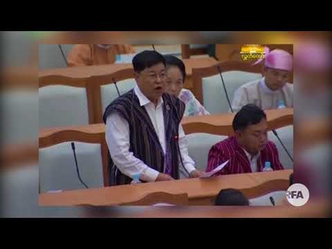 Amendment of Shwe Mann Commission Duties and Responsibilities