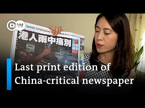 Apple Daily shutdown: Another sign of China's tightening grip on Hong Kong? | DW News