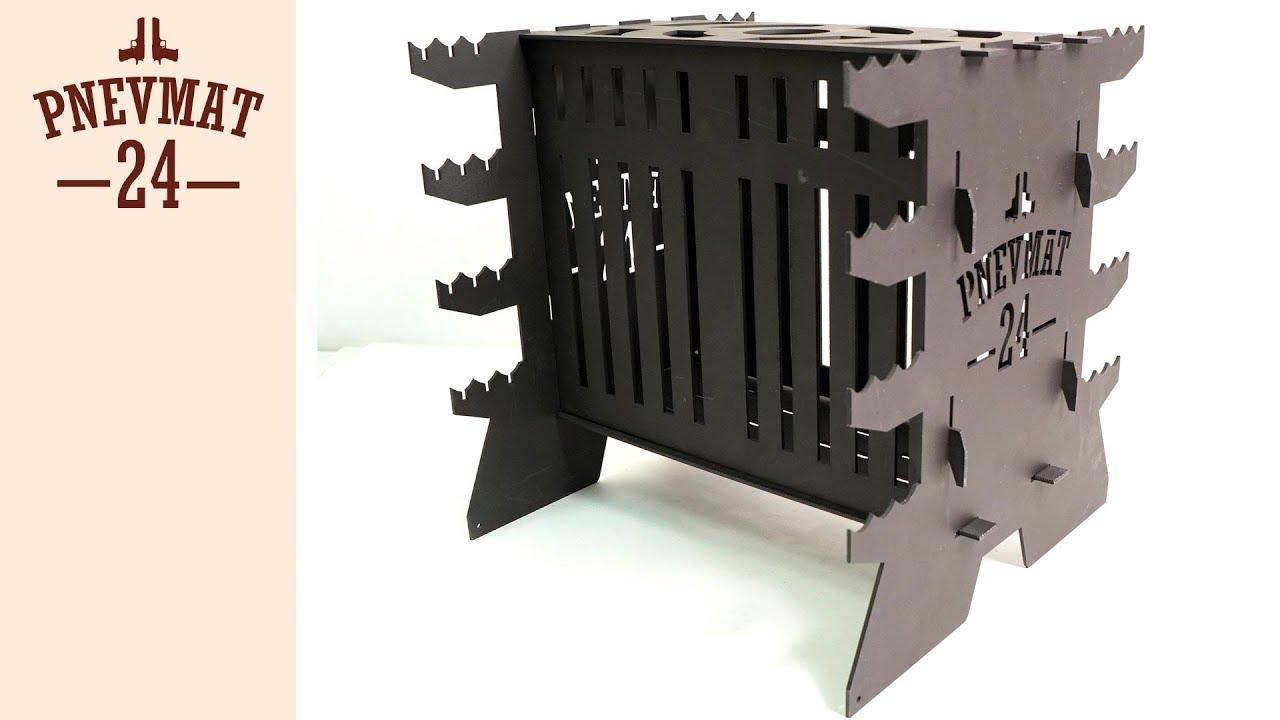 Мангал вертикальный разборный (сталь 3 мм)