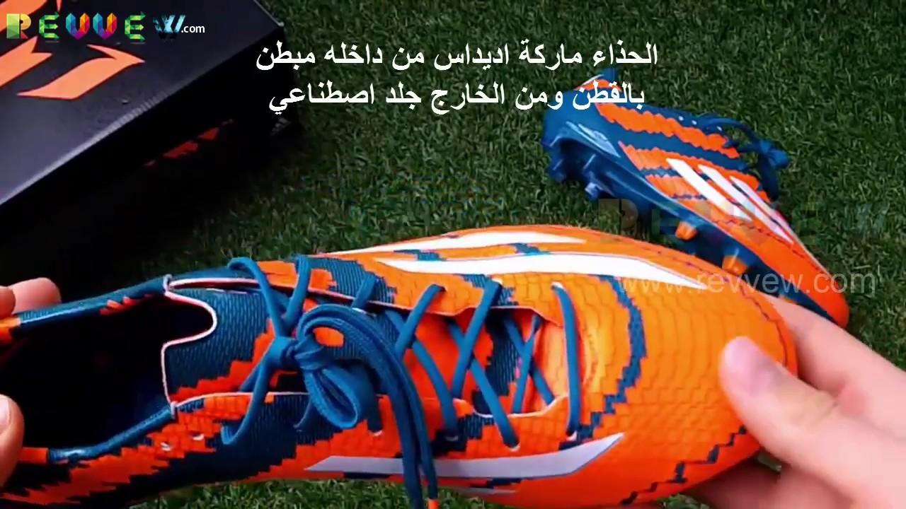 678544b5d تجربة شراء حذاء ميسي اديداس من نمشي - YouTube