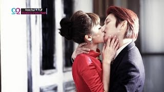 global we got married s2 ep04 compact shinee key arisa super junior heechul puff 1404227