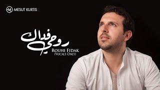 Mesut Kurtis - Rouhi Fidak ( مسعود كُرتِس - روحي فداك ( بدون موسيقي