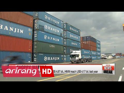Korea's shipping industry having money troubles