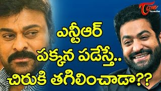 NTR Rejected and Chiru Accepted #FilmGossips