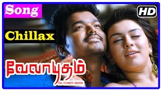 Velayudham tamil movie chillax songs features vijay, genelia and hansika. directed by m. raja, produced v. ravichandran music vijay antony. santhan...