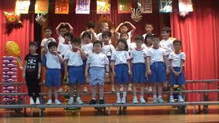 Publication Date: 2018-07-10 | Video Title: 普通話班際歌唱比賽 2018 - 1C