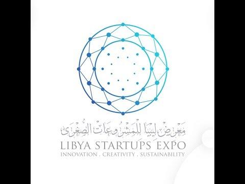 Libya Startups Expo 2018
