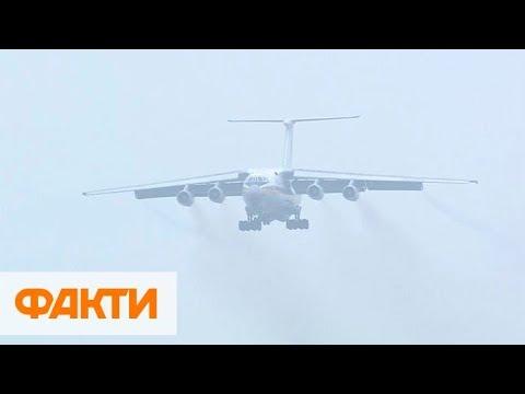 В Борисполь прибыл самолет с телами погибших украинцев – началась церемония прощания