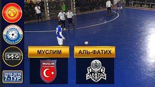 МУСЛИМ - АЛЬ-ФАТИХ l Жалфутлига l Futsal l Премьер Дивизион l сезон 2018-2019 l 7-й тур I Сузак