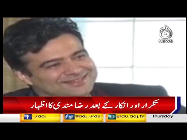 Headlines & Bulletin 9 PM | 13 Dec 2018 | Aaj News
