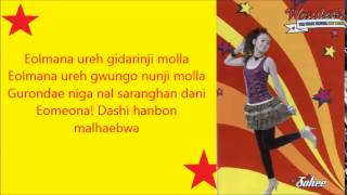 Wonder Girls-Tell me lyrics