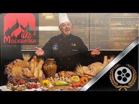 MOSKVICHKA Supermarket Commercial // 2013 // HD