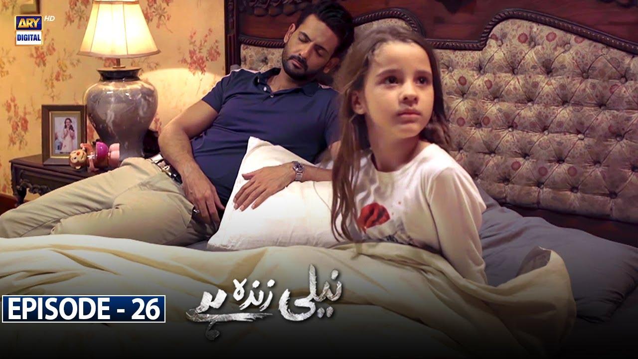 Neeli Zinda Hai Episode 26 [Subtitle Eng] | 30th September 2021 | ARY Digital Drama