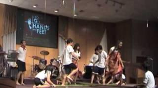 Tinikling dance Thumbnail
