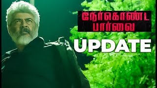 Nerkonda Paarvai New Update
