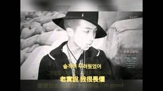 [韓中字幕] 防彈少年團(방탄소년단/BTS) - Born Singer
