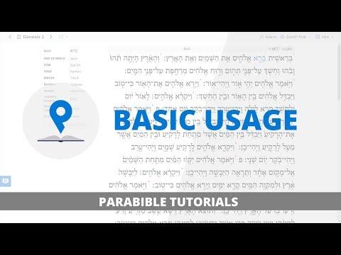 1. Basic Usage | Parabible Tutorials