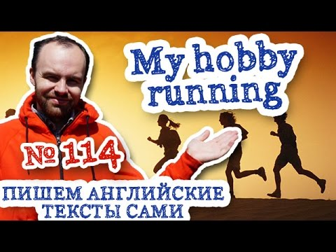running is my hobby There are many factors that determine when you are considered to be running a business at what point does my hobby become a business.