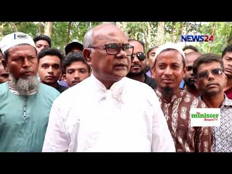 Election 2018/পাবনা-২/মনোনয়ন নিশ্চিত করতে কেন্দ্রে জোর লবিং তৎপরতা চালাচ্ছেন প্রার্থীরা 22Nov.18