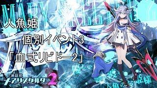是非チャンネル登録よろしくお願いします!!~ 基本ゲームの攻略やネタ...