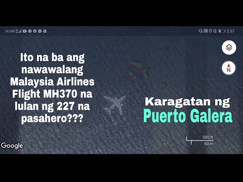 puerto-galera|google-map-discovery-airplane-under-the-ocean
