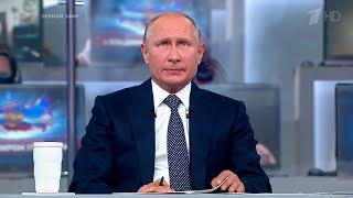 В.Путин уверен: новейшие вооружения будут своевременно изготовлены и поставлены российской армии.