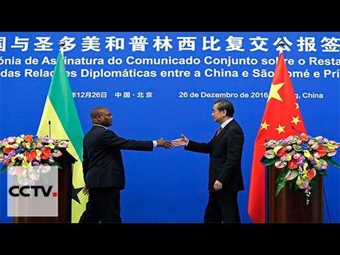 China, Sao Tome and Principe resume diplomatic ties