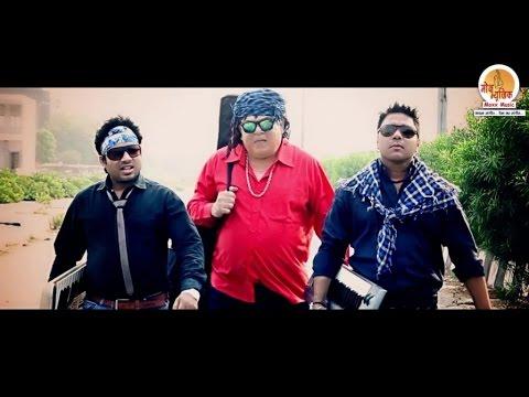 Laage Kaise Tore Bin   Singer: SDM & Manoj Bakshi   Music: Raj Mahajan   Moxx Music
