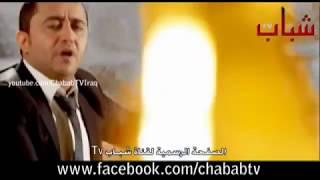 Ali Al Deek - Khanetni / علي الديك - خانتني