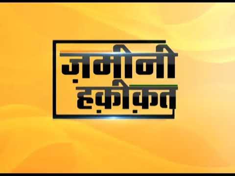 ज़मीनी हक़ीक़त मध्य प्रदेश: प्रधानमंत्री सामाजिक सुरक्षा योजनाओं से लोगों को बड़ी राहत