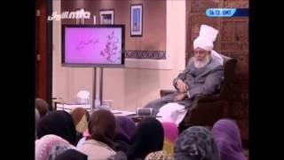 Hazrat Adam as as first man?