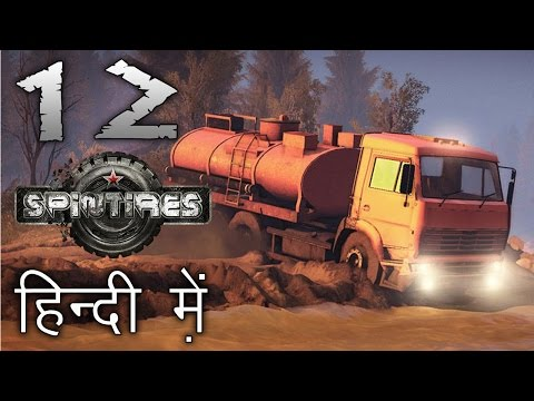 """SPINTIRES : River Map 