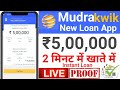 Mudrakwik App- Online Instant Personal Loan Get ₹5,00,000 Loan/Aadhar Card/Loan Without Documents